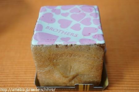 大阪スイーツレポーターちひろの辛口スイーツランキング-キューブシュークリーム