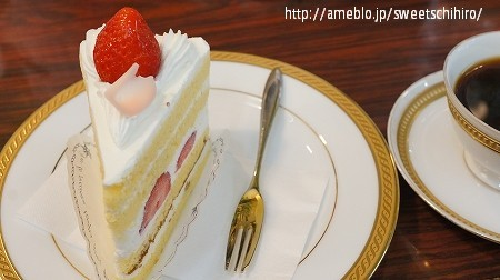 大阪スイーツレポーターちひろの辛口スイーツランキング-ケーキハウス ツマガリ ショートケーキ