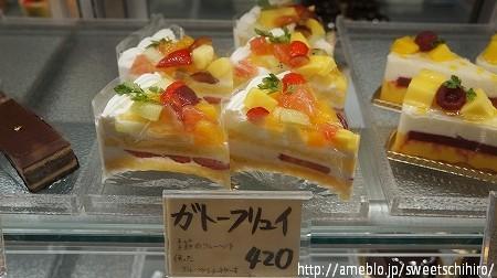 大阪スイーツレポーターちひろの辛口スイーツランキング-パティスリーアンプレッション
