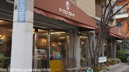大阪スイーツレポーターちひろの辛口スイーツランキング-神戸スイーツバスツアーイベント