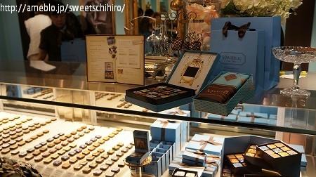 大阪スイーツレポーターちひろの辛口スイーツランキング-京都チョコレート専門店 マリベル