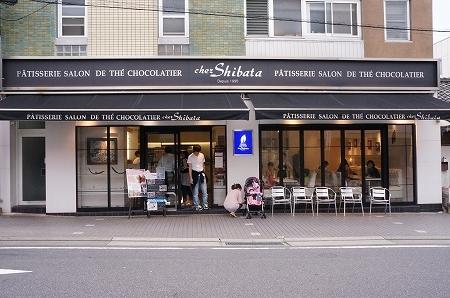 大阪スイーツレポーターちひろの辛口スイーツランキング-名古屋で大人気スイーツ店 シェシバタ