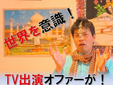 大阪スイーツレポーターちひろの辛口スイーツランキング-TV出演オファーが!