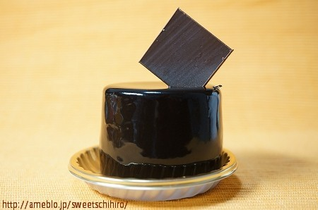 大阪スイーツレポーターちひろの辛口スイーツランキング-パティスリーラヴィルリエ チョコレートケーキ