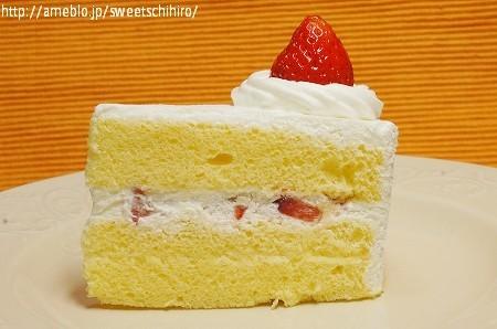 大阪スイーツレポーターちひろの辛口スイーツランキング-デリチュース ショートケーキ
