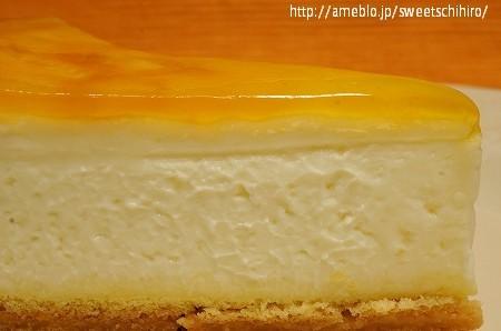 大阪スイーツレポーターちひろの辛口スイーツランキング-大阪のおいしいチーズケーキ デリチュース