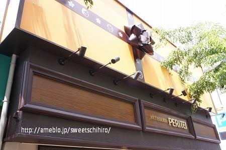 大阪スイーツレポーターちひろの辛口スイーツランキング-芦屋スイーツ食べツアー