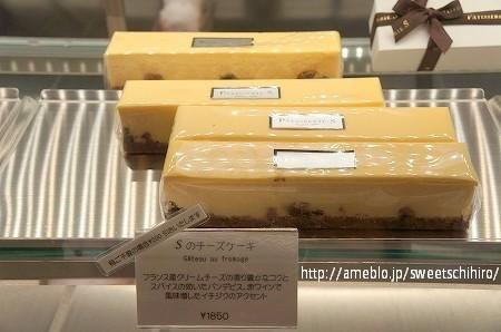 大阪スイーツレポーターちひろの辛口スイーツランキング-京都スイーツ パティスリーS エス
