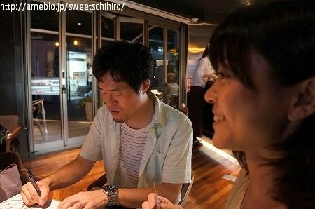 大阪スイーツレポーターちひろの辛口スイーツランキング-引き寄せスイーツ会