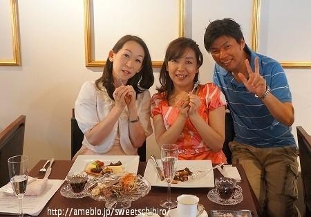 大阪スイーツレポーターちひろの辛口スイーツランキング-松本由紀子さん@京都マリベル