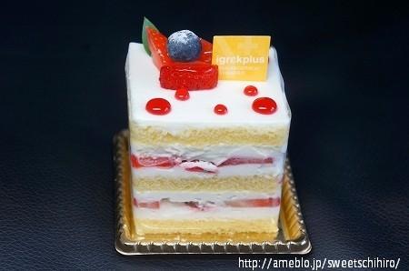 大阪スイーツレポーターちひろの辛口スイーツランキング-イグレックプリュス ショートケーキ