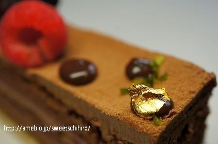 大阪スイーツレポーターちひろの辛口スイーツランキング-イグレックプリュス チョコレートケーキ