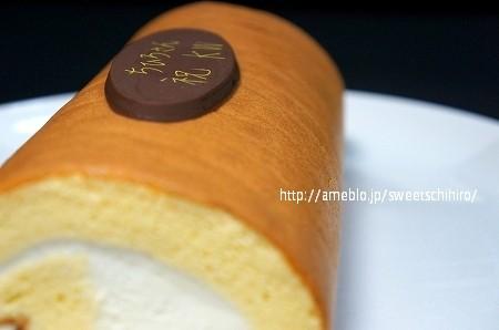 大阪スイーツレポーターちひろの辛口スイーツランキング-お豆腐ロールケーキ ケーキ工房わたなべ