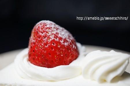 大阪スイーツレポーターちひろの辛口スイーツランキング-パティスリー ビアン・シュール ショートケーキ