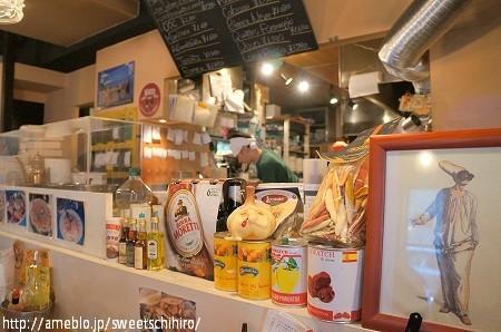 大阪スイーツレポーターちひろの辛口スイーツランキング-大衆イタリア食堂 アレグロ