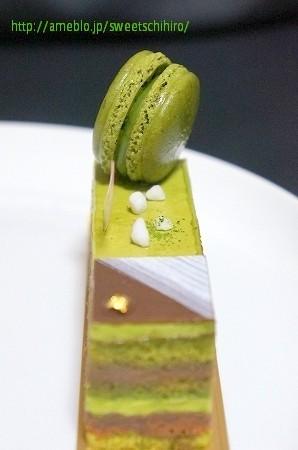 大阪スイーツレポーターちひろの辛口スイーツランキング-エスコヤマ 抹茶チョコレート 茶ペラ