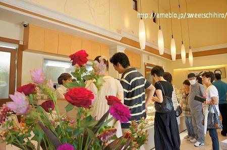 大阪スイーツレポーターちひろの辛口スイーツランキング-大阪箕面 デリチュース本店