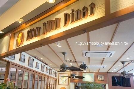 大阪スイーツレポーターちひろの辛口スイーツランキング-Muu Muu Diner ハワイアンバナナパンケーキ