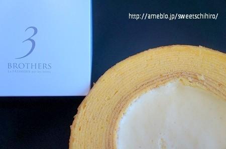大阪スイーツレポーターちひろの辛口スイーツランキング-大阪プリンバウム ブラザーズバウムクーヘン