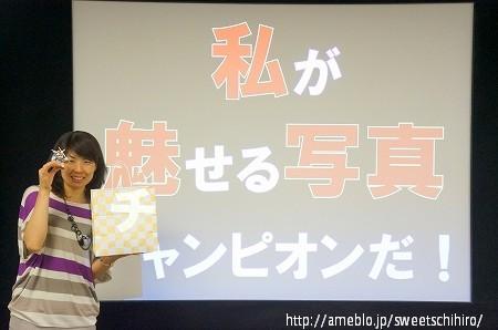 大阪スイーツレポーターちひろの辛口スイーツランキング-ガンダムバウムクーヘン