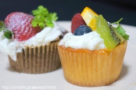 大阪スイーツレポーターちひろの辛口スイーツランキング-ザ・ロイヤルタッチ カップケーキ