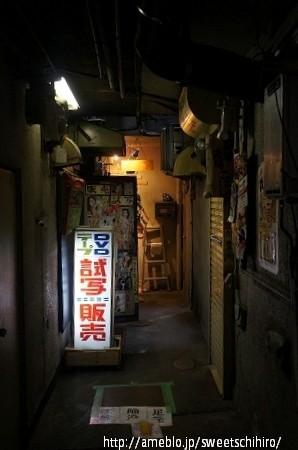 大阪スイーツレポーターちひろの辛口スイーツランキング-大阪梅田 パンケーキ 雪ノ下