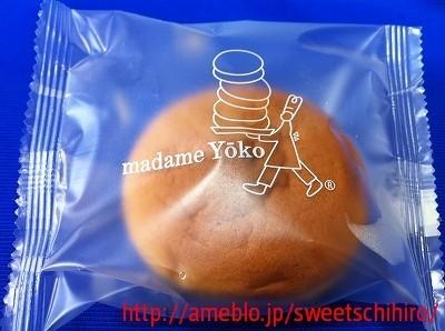 大阪スイーツレポーターちひろの辛口スイーツランキング-マダムヨーコ チーズスフレ