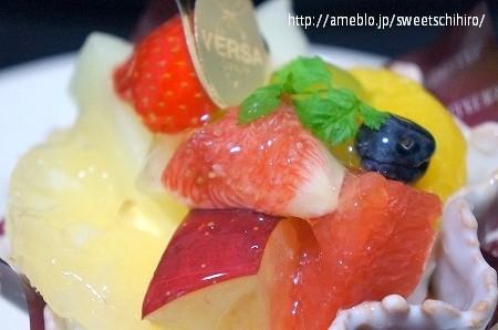 大阪スイーツレポーターちひろの辛口スイーツランキング-西宮 ベルサ洋菓子工房 フルーツケーキ
