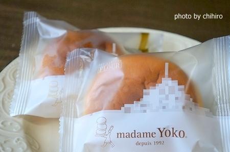 大阪スイーツレポーターちひろの辛口スイーツランキング-エキマルシェ大阪 マダムヨーコ チーズスフレ