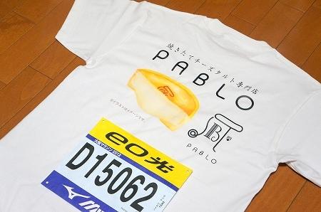大阪スイーツレポーターちひろの辛口スイーツランキング-大阪マラソンのTシャツ
