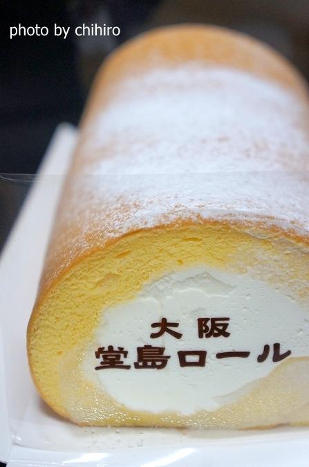 大阪スイーツレポーターちひろの辛口スイーツランキング-モンシェール 堂島ロール