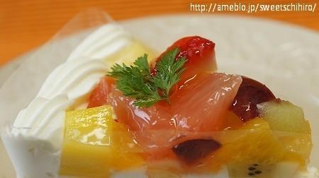 大阪スイーツレポーターちひろの辛口スイーツランキング-アンプレッション フルーツショートケーキ