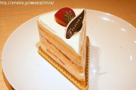 大阪スイーツレポーターちひろの辛口スイーツランキング-フレーバーズ トマトのショートケーキ