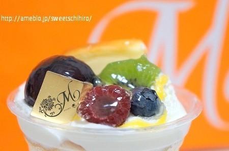 大阪スイーツレポーターちひろの辛口スイーツランキング-モンシュシュ パフェ・フルーツチーズ