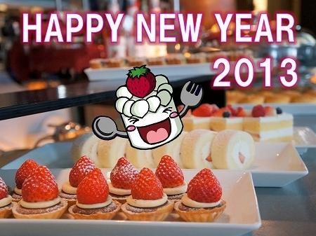 大阪スイーツレポーターちひろの辛口スイーツランキング-HAPPY NEW YEAR 2013