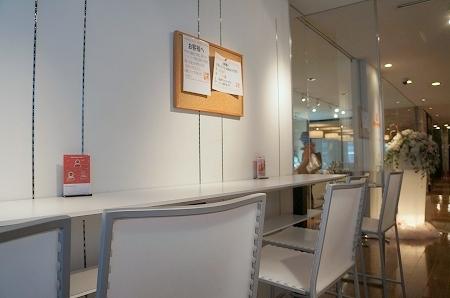 大阪スイーツレポーターちひろの辛口スイーツランキング-ラマダホテル大阪スイーツ トレ・トレボン