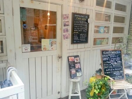 $大阪スイーツレポーターちひろの辛口スイーツランキング-カフェ スワロウテイル フレンチトースト