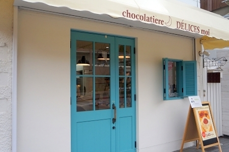 $大阪スイーツレポーターちひろの辛口スイーツランキング-西宮 チョコレート専門店 デリスモア