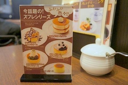 $大阪スイーツレポーターちひろのおいしいスイーツランキング-星乃珈琲 スフレパンケーキダブル