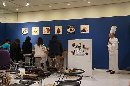 $大阪スイーツレポーターちひろのおいしいスイーツランキング-サロン・デュ・ショコラ エスコヤマ限定デセール
