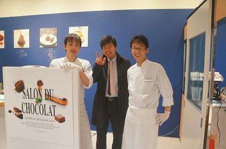 $大阪スイーツレポーターちひろのおいしいスイーツランキング-サロン・デュ・ショコラ 限定デセール