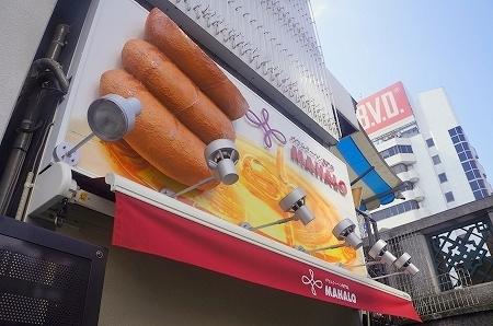 $大阪スイーツレポーターちひろのおいしいスイーツランキング-バウムクーヘン専門店 MAHALO難波店