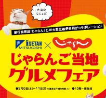 $大阪スイーツレポーターちひろのおいしいスイーツランキング-じゃらんご当地グルメフェア