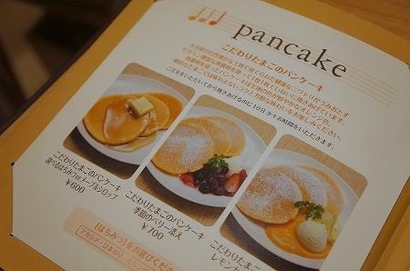 $大阪スイーツレポーターちひろのおいしいスイーツランキング-スリーオクターブ こだわりたまごのパンケーキ