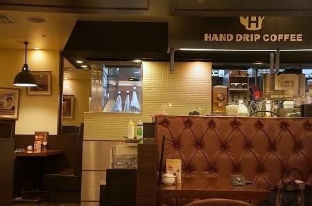 $大阪スイーツレポーターちひろのおいしいスイーツランキング-星乃珈琲店 抹茶のパンケーキ