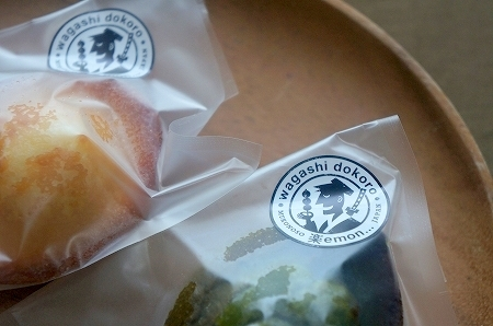 $大阪スイーツレポーターちひろのおいしいスイーツランキング-和菓子の楽emon フィナンシェ