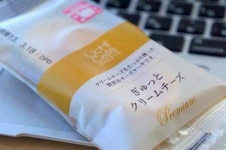 $大阪スイーツレポーターちひろのおいしいスイーツランキング-プレミアムぎゅっとクリームチーズ