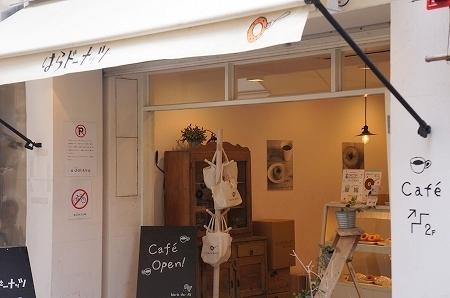$大阪スイーツレポーターちひろのおいしいスイーツランキング-はらドーナッツのカフェ