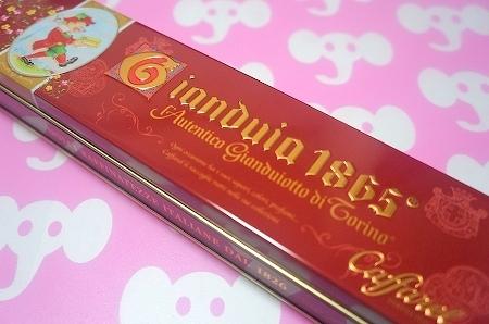 $大阪スイーツレポーターちひろのおいしいスイーツランキング-カファレルチョコレート