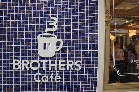 $大阪スイーツレポーターちひろのおいしいスイーツランキング-ブラザーズカフェ梅田OPA店